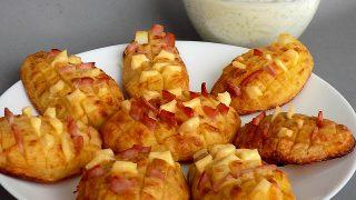 Ziemniaki jeże